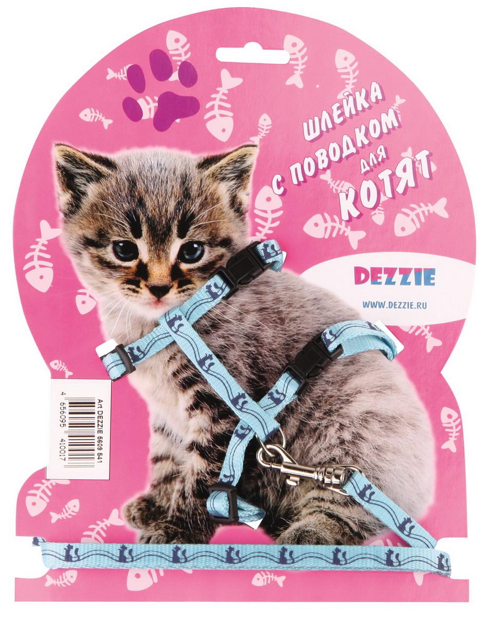 Комплект для котят DEZZIE, шлейка 0,8х23 43см