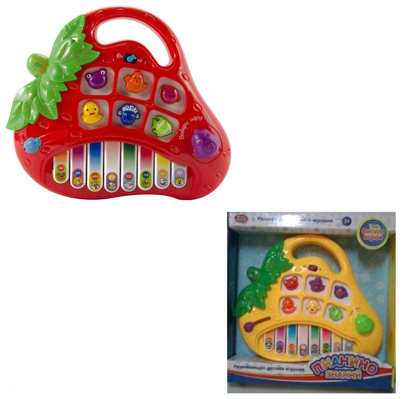 Купить Музыкальная игрушка Пианино (свет, звук), 8 клавиш Play Smart, PLAYSMART, Детские музыкальные инструменты
