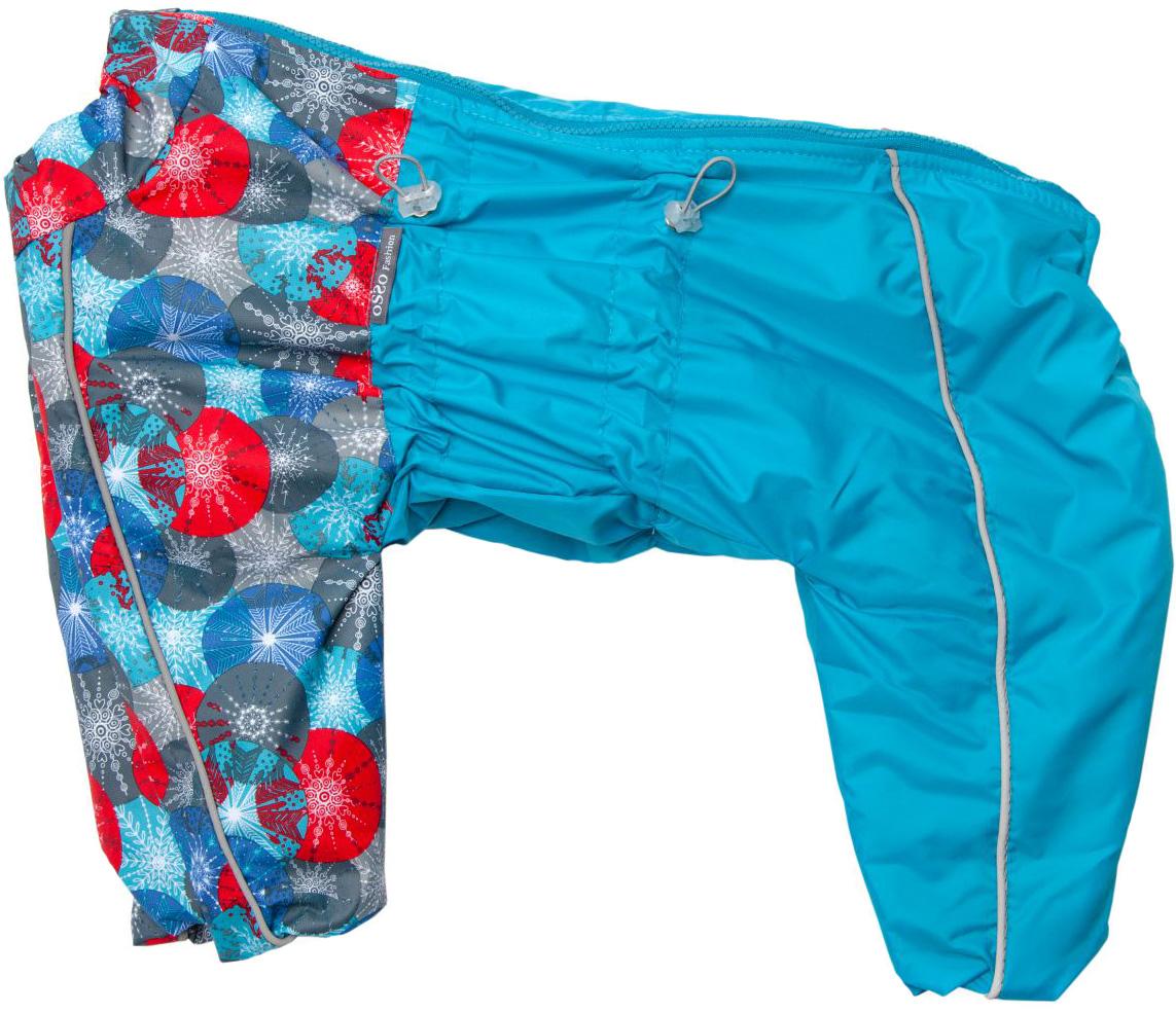 Комбинезон для собак OSSO Fashion, женский, красно-голубой, 45-2