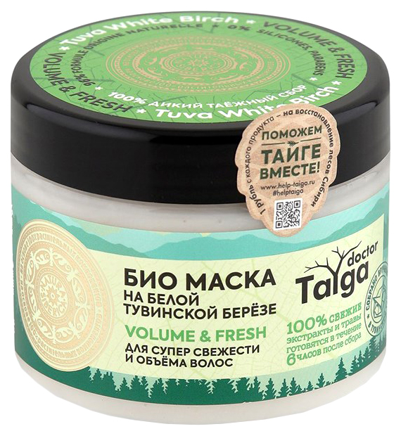 Маска для волос Natura Siberica Doctor Taiga Освежающая 300 мл