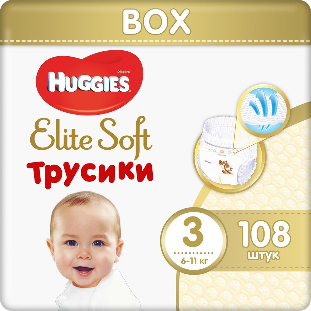 Подгузники трусики Huggies Huggies Elite Soft