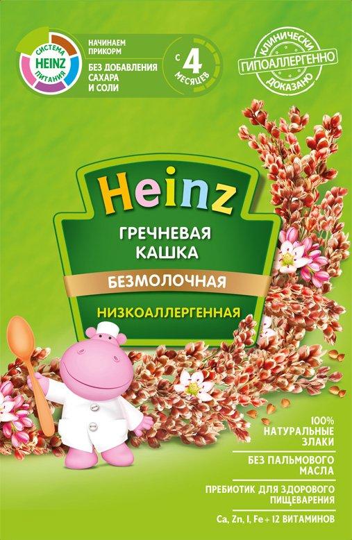Каша безмолочная Heinz низкоаллергенная гречневая, 4 мес., 15шт