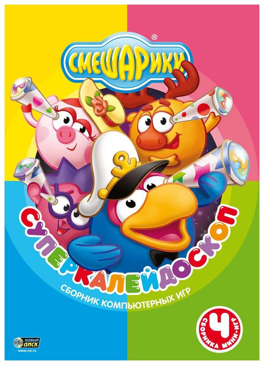 Игра Смешарики - Суперкалейдоскоп для PC