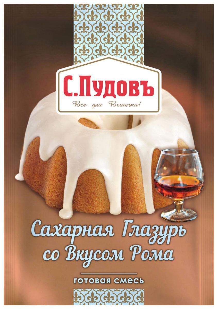 Сахарная глазурь С.Пудовъ со вкусом рома 100 г фото