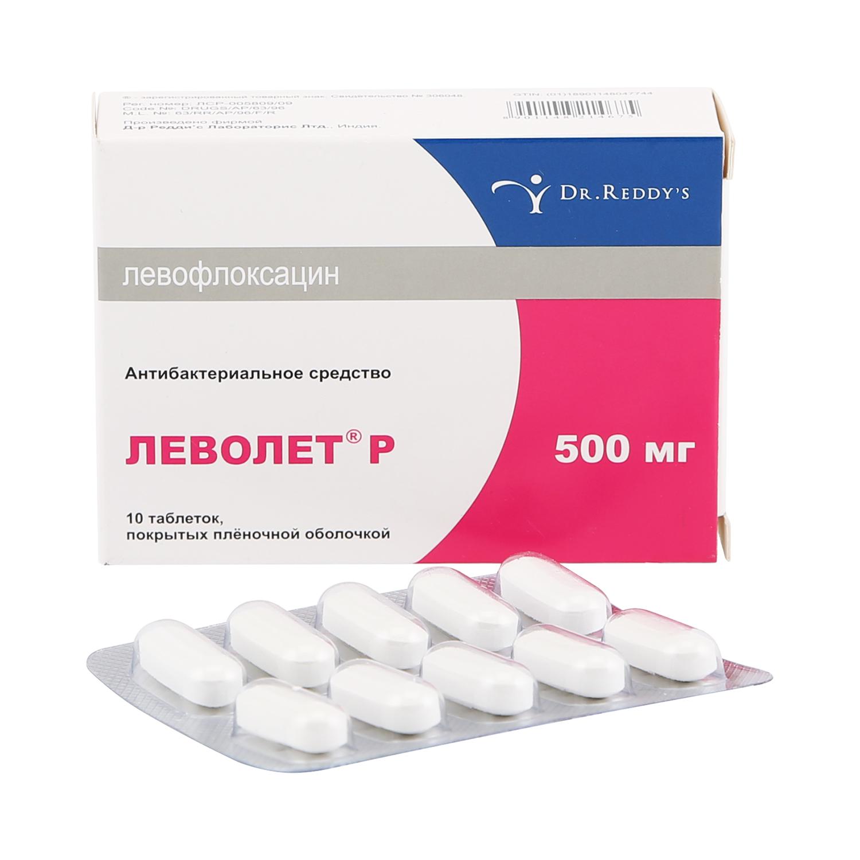 Леволет Р таблетки 500 мг 10 шт.