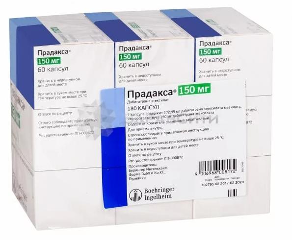 Купить Прадакса капсулы 150 мг 180 шт., Boehringer Ingelheim