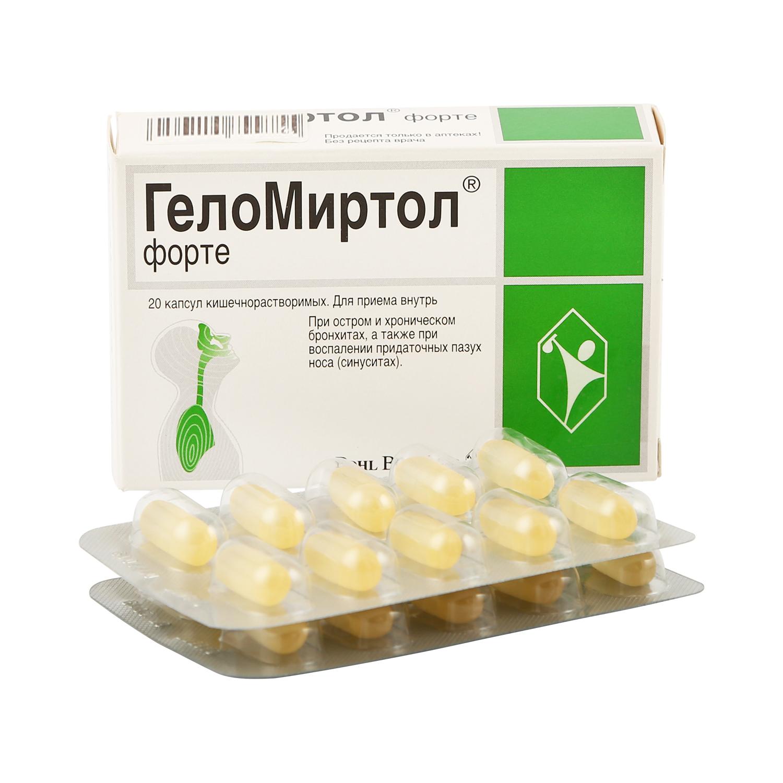 ГелоМиртол форте капсулы 300 мг 20 шт.