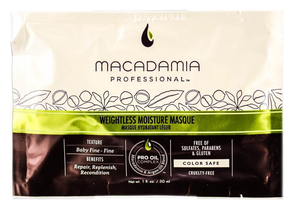 Купить Маска для волос Macadamia Professional Для тонких волос 30 мл