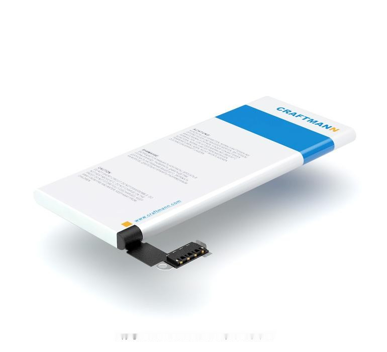 Аккумулятор для Apple iPhone 4 - 1300 mAh