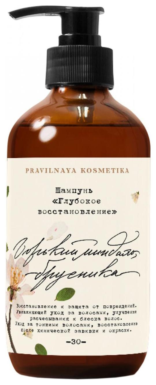 Маска для волос Pravilnaya Kosmetika Горький миндаль & Брусника 100 мл фото