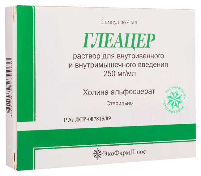 Глеацер раствор 250 мг/мл 4 мл 5 шт.