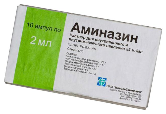 Аминазин ампулы 2,5% 2 мл 10 шт. Валента Фарм