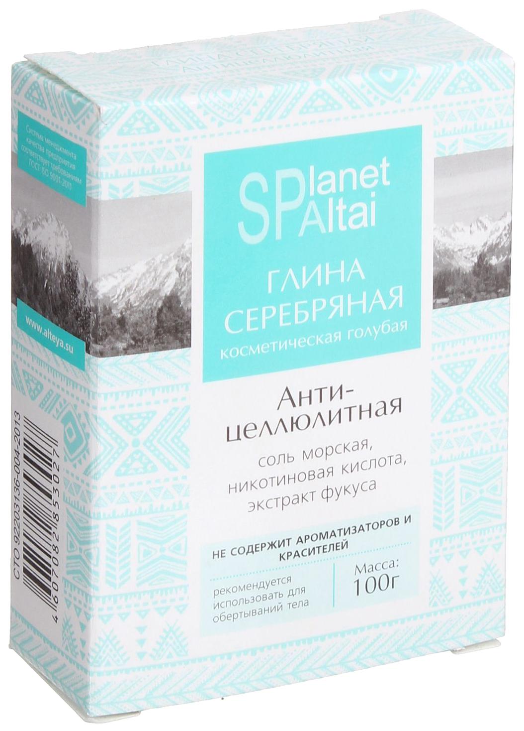 Глина голубая Planet Spa Altai Серебряная Антицеллюлитная