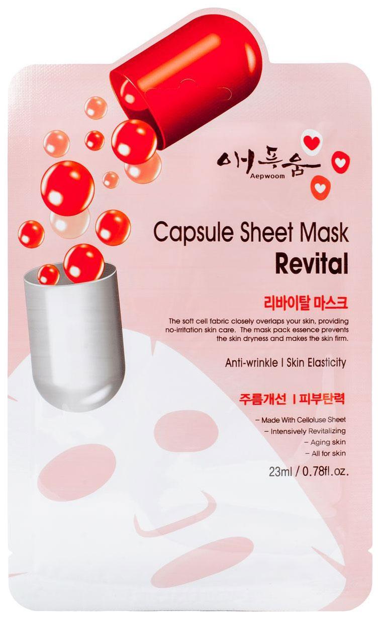 Маска для лица Korea Aepwoom С восстанавливающим эффектом
