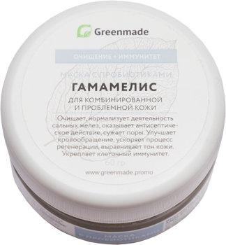 Маска для лица GreenMade с пробиотиками Гамамелис для комбинированной и проблемной кожи