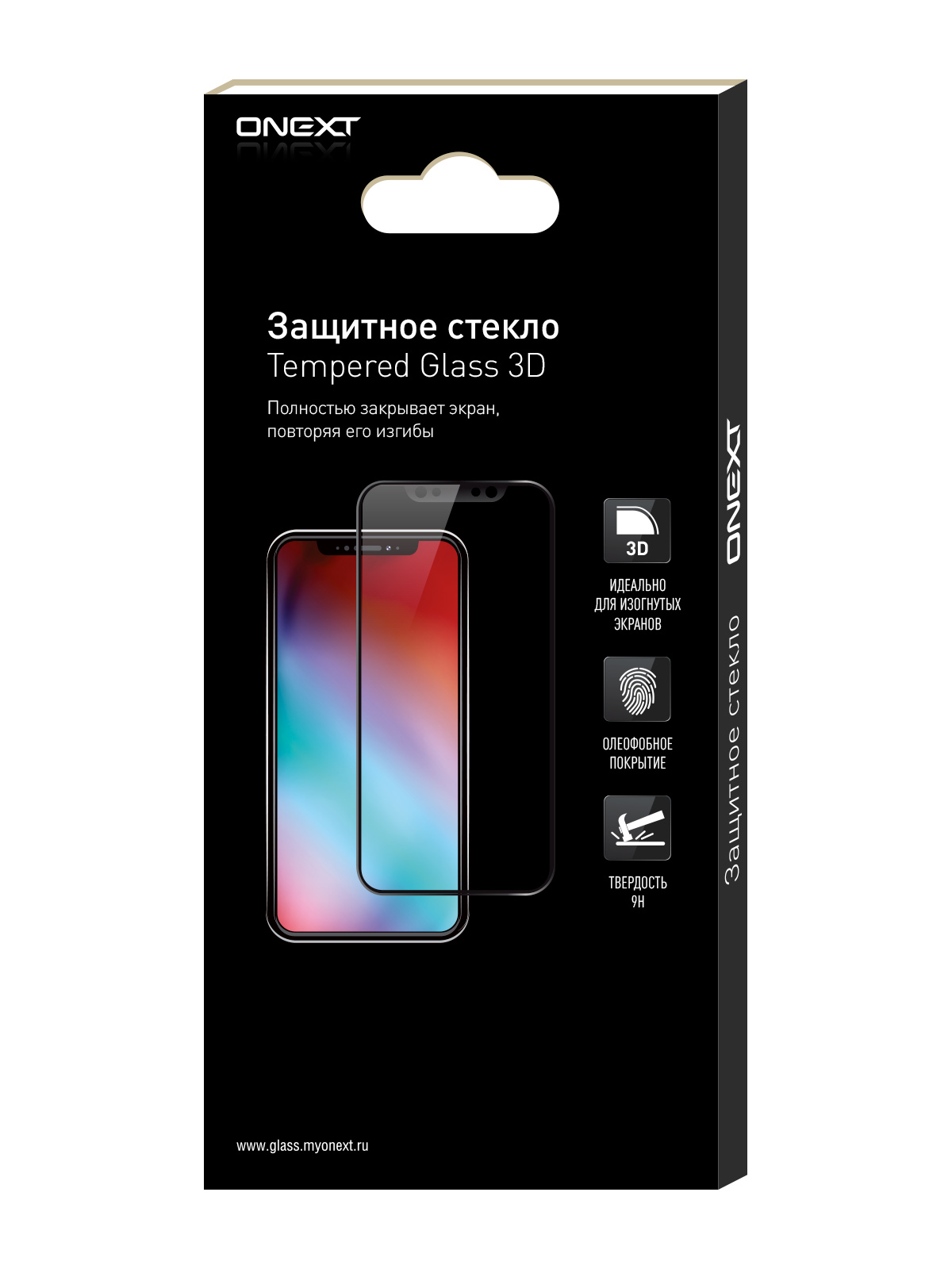 Защитное стекло ONEXT для Apple iPhone 8 Black