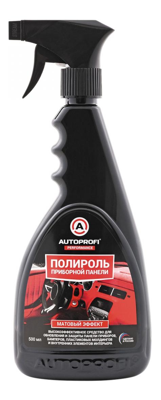 Полироль приборной панели Autoprofi МАТОВЫЙ, 500мл