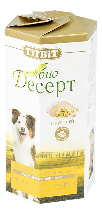 Лакомство для собак TiTBiT био Десерт, печенье с курицей мини, 250г фото
