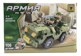 Конструктор пластиковый Ausini Военная машина с фигуркой фото
