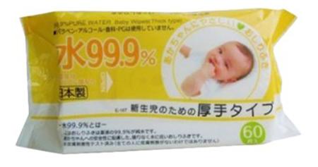 Детские влажные салфетки iPLUS 60 шт.