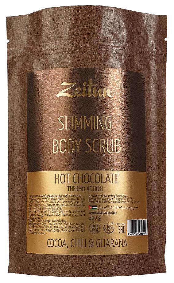Скраб для тела Zeitun Горячий шоколад Моделирующий