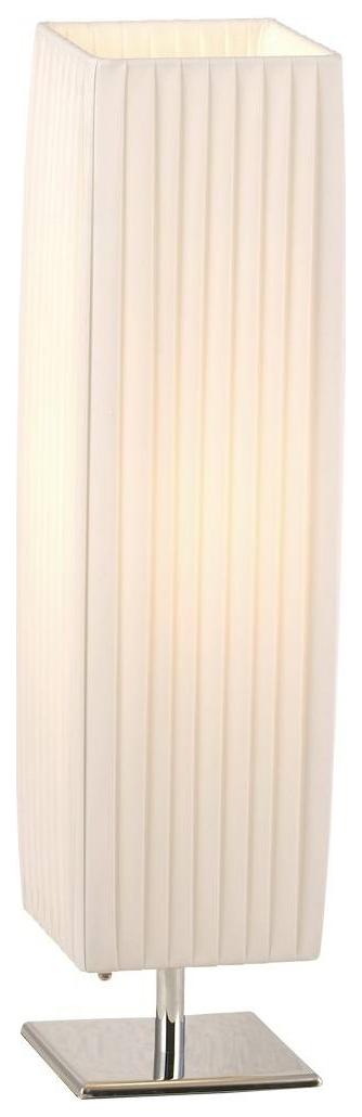 Настольный светильник Globo Bailey 24661 фото