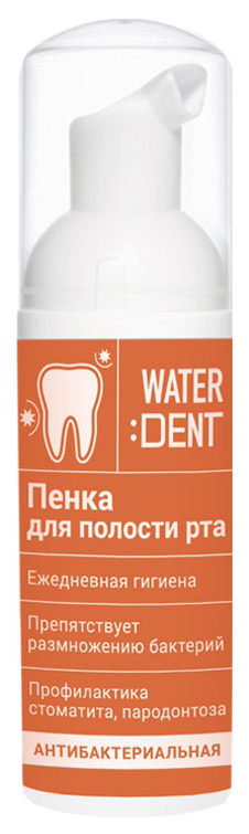 Пенка для полости рта Waterdent Антибактериальная 50 мл фото