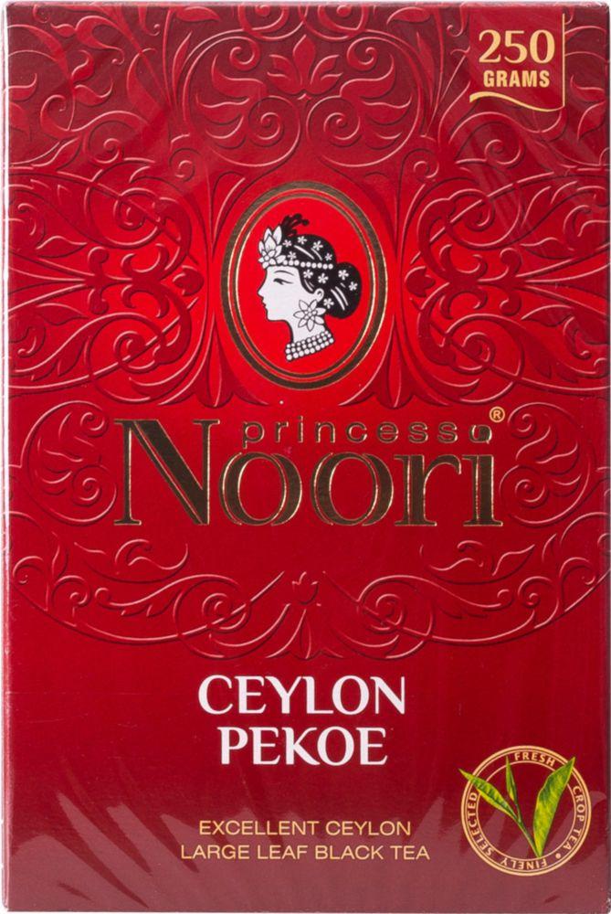 Чай черный Принцесса Нури цейлонский пеко 250 г