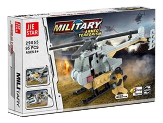 Купить Детский конструктор military 95 деталей Г78496, Детский конструктор Military 95 деталей Shenzhen Toys Г78496, Конструкторы пластмассовые
