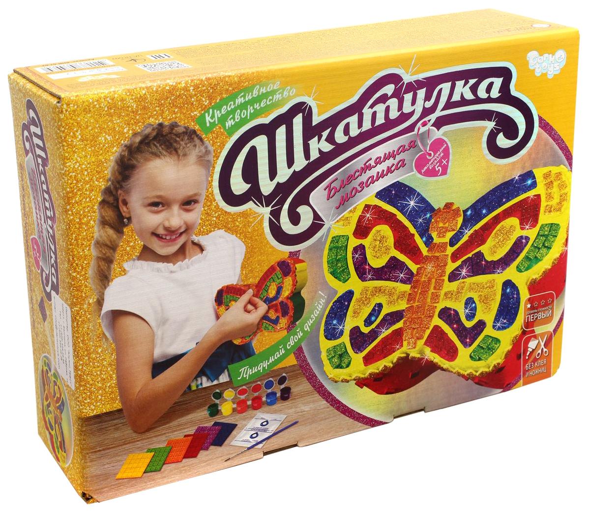 Купить Набор для творчества Danko Toys Шкатулка Блестящая мозаика Набор 2 ,