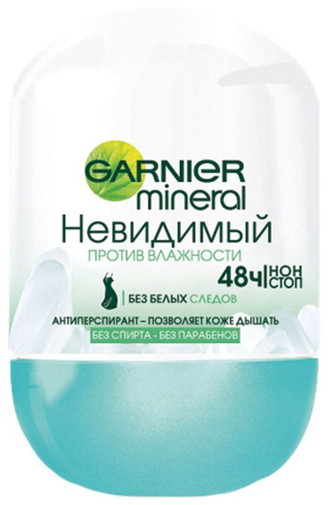 Дезодорант-антиперспирант Garnier Невидимый Против влажности 50 мл