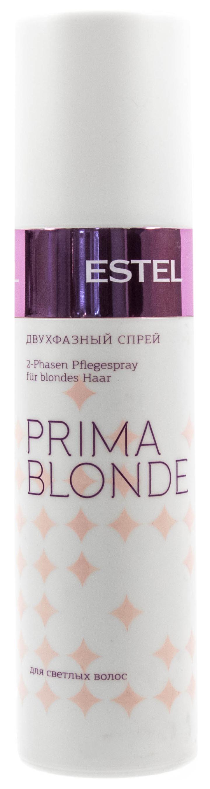 Купить Спрей для волос Estel Professionals Otium Prima Blonde 200 мл