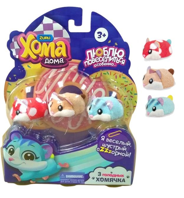 Купить Интерактивная игрушка 1 TOY Хома Дома 3 хомячка Т12342, Интерактивные мягкие игрушки