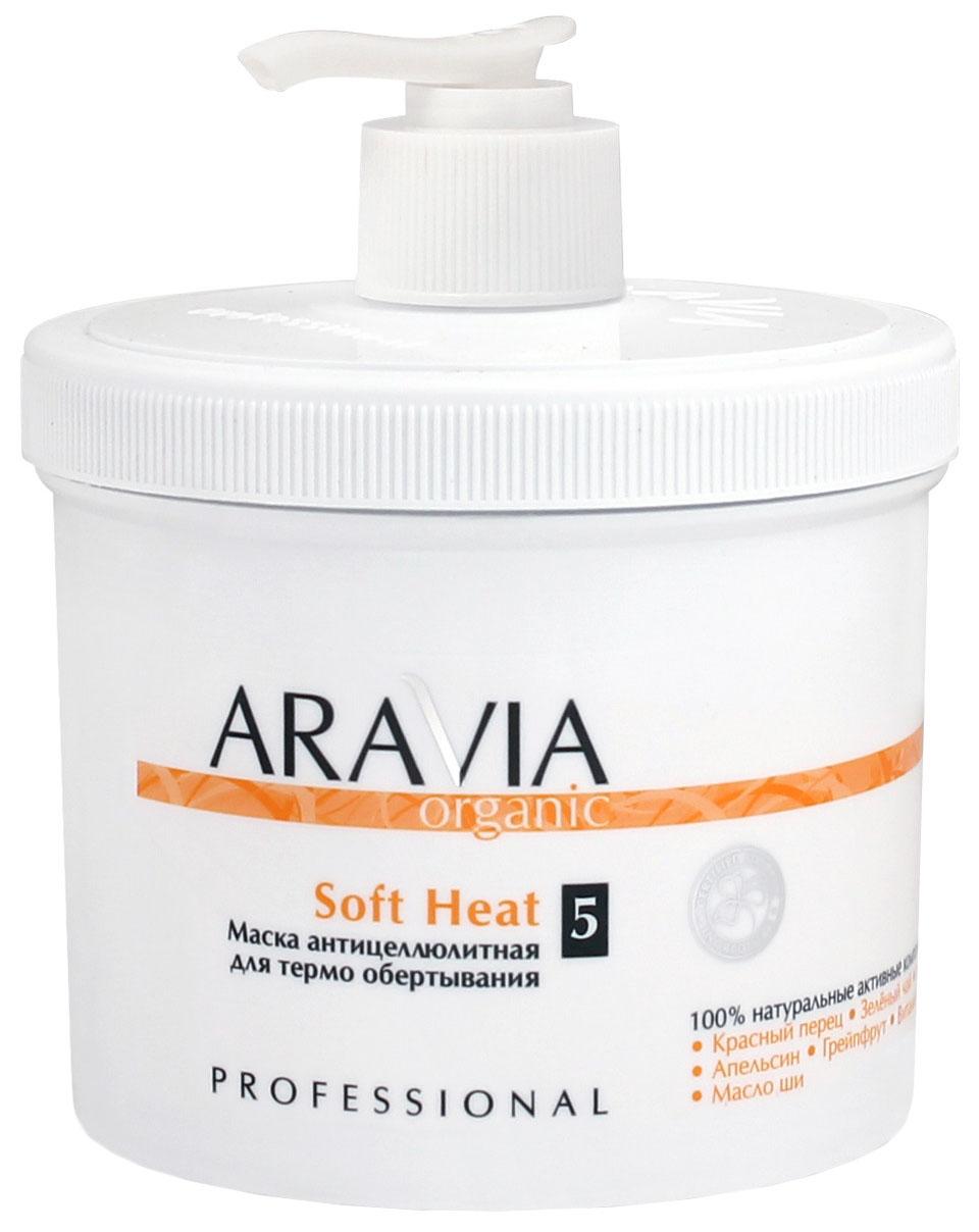 Антицеллюлитное средство Aravia Professional Soft Heat