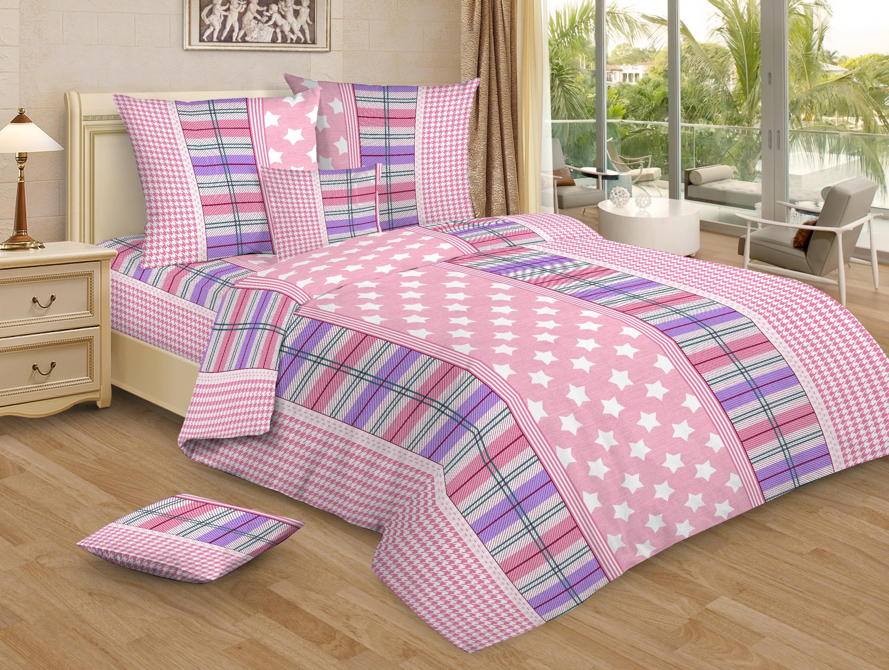 Комплект постельного белья Ночь нежна Zvjozdy Цвет: Розовый (1,5 спальное)