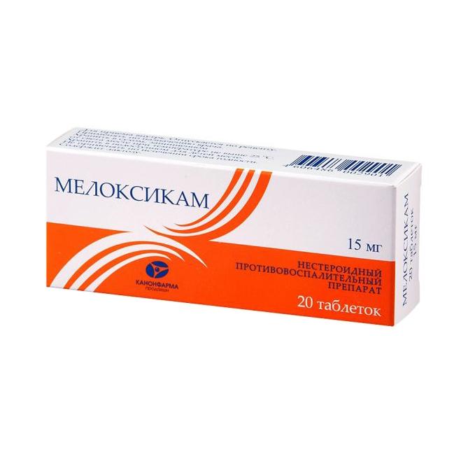 Купить Мелоксикам таблетки 15 мг 20 шт. Канонфарма ЗАО, Канонфарма продакшн ЗАО