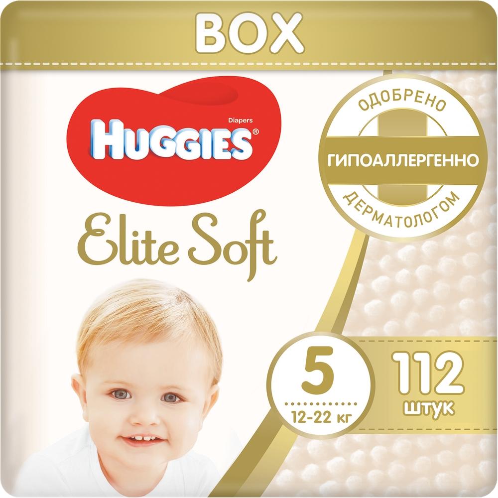 Подгузники Huggies Elite Soft 5 (12