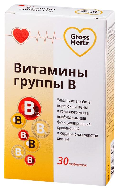 Витамины группы В Gross Hertz таблетки 30 шт.