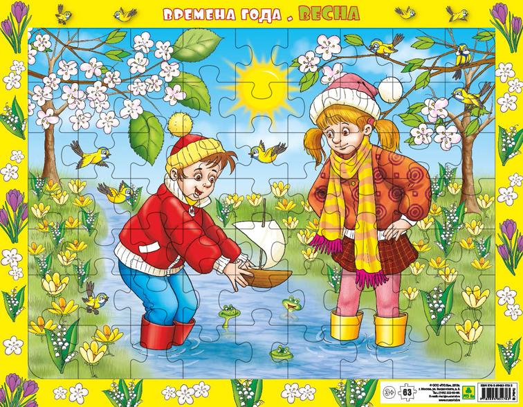 Времена года.Весна. Детский пазл на подложке(36х28 см, 63 эл.)