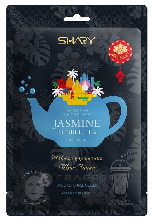 Маска для лица Shary Bubble Tea 25 г