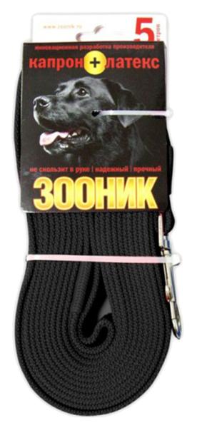 Поводок для собак Зооник капроновый с латексной нитью 5м* 20мм Черный