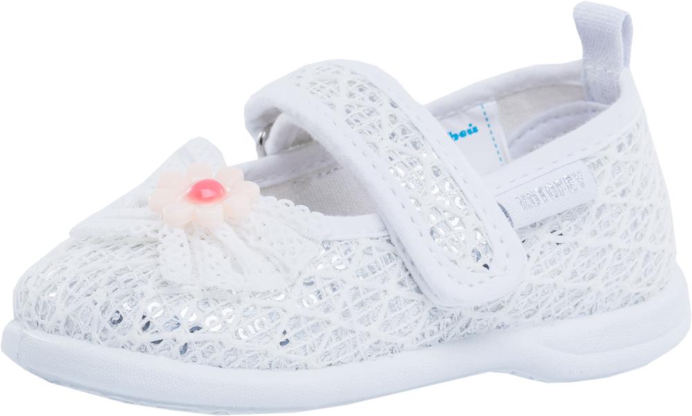 Купить Туфли Котофей 131125-12 для девочек белый р.20, Детские сандалии