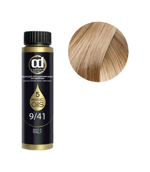 9,41 Cd масло для окрашивания волос, экстра