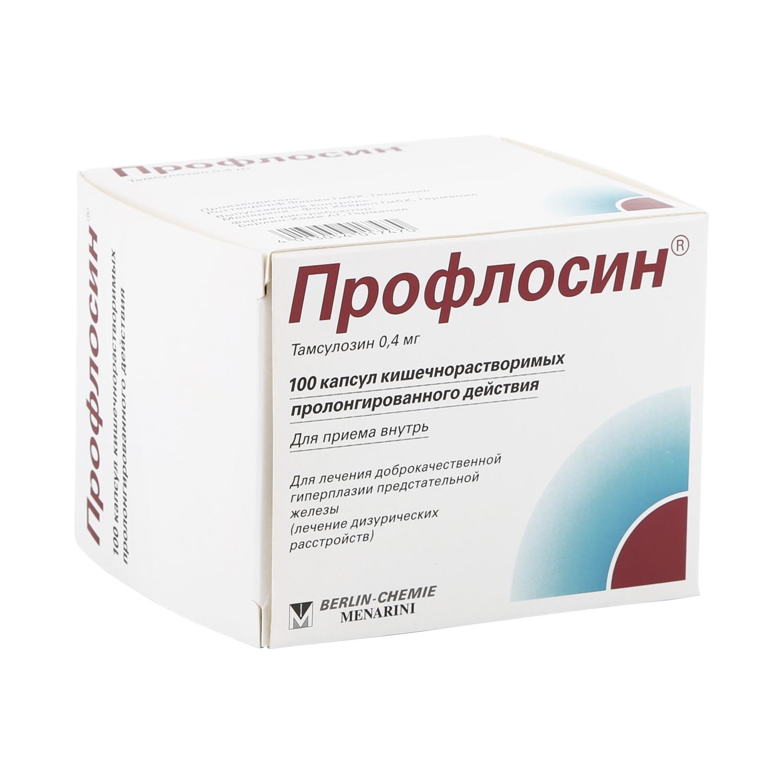 Профлосин капсулы 0,4 мг 100 шт.