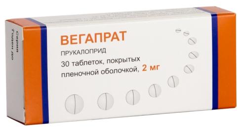 Вегапрат таблетки 2 мг 30 шт.
