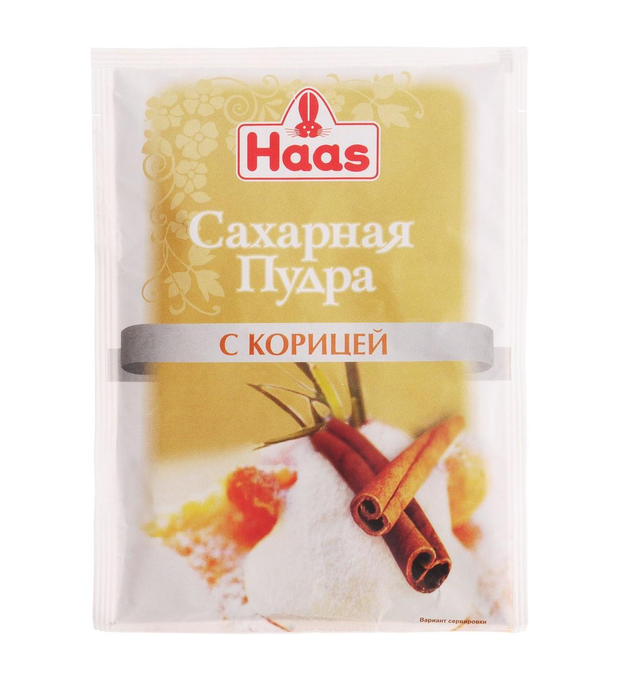 Сахарная пудра Haas 80 г