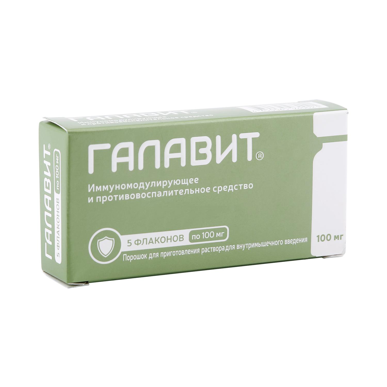 Купить Галавит порошок 100 мг 10 мл 5 шт., ООО Сэлвим