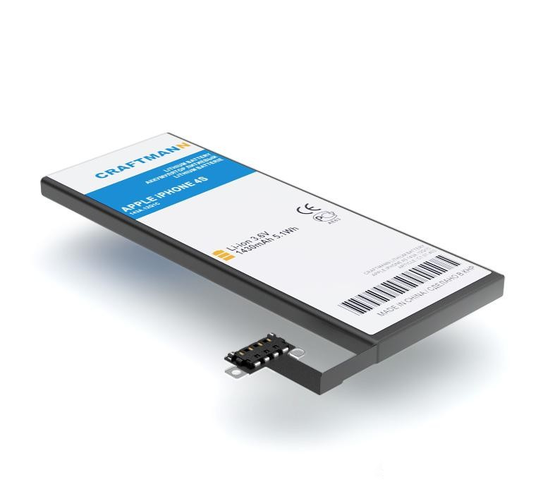 Аккумулятор для Apple iPhone 4S - 1430 mAh