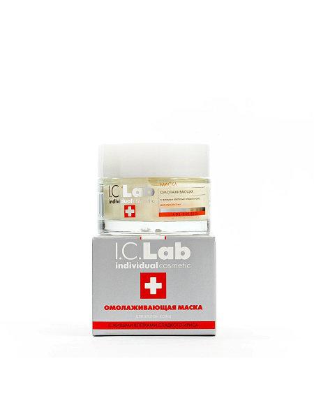 Омолаживающая маска I.C.Lab Individual cosmetic