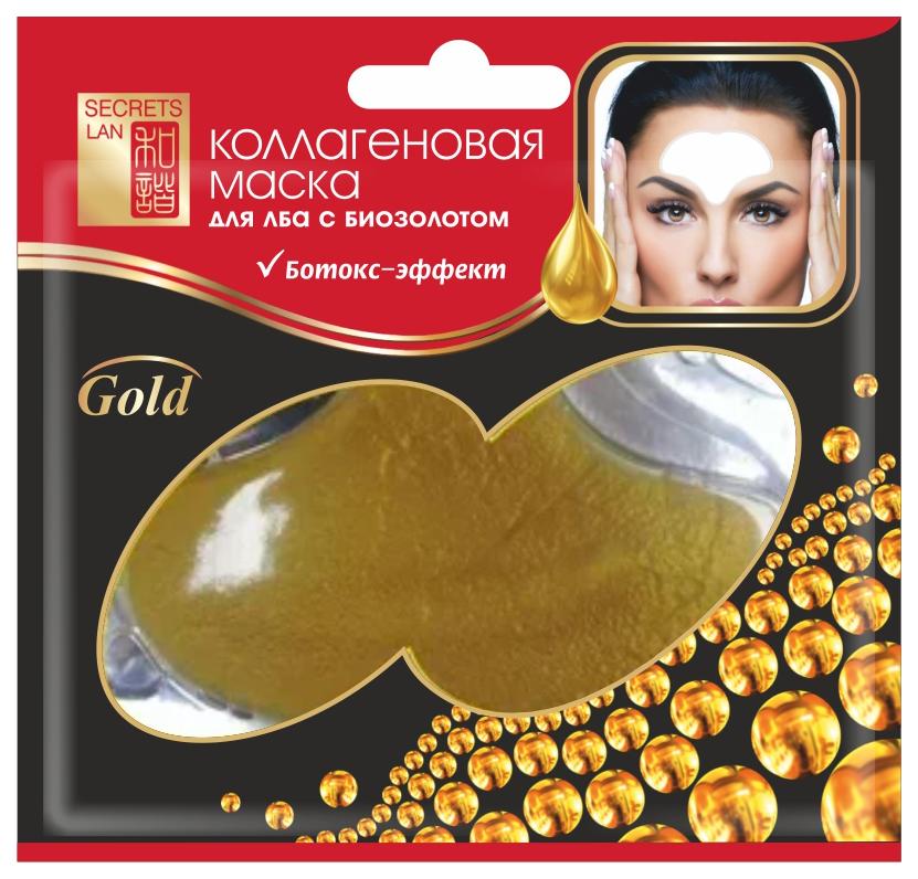 Маска для лица Секреты Лан Коллагеновая с биозолотом Gold 8 г